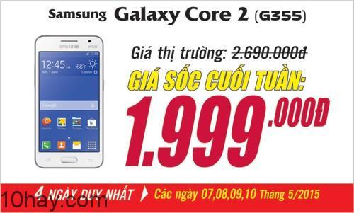 galaxy-core2