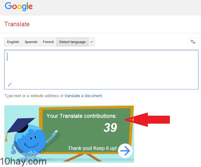 google-translate-home