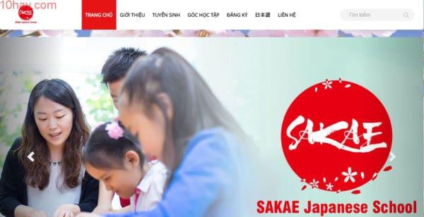 Nhật ngữ Sakae