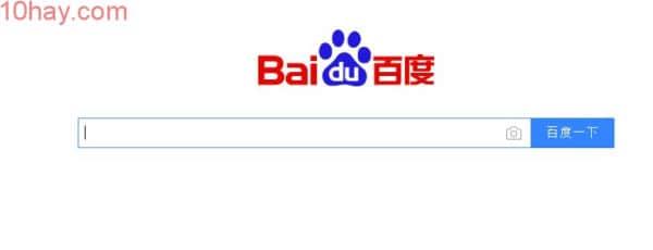 Baidu - Cổ máy tìm kiếm lớn nhất Trung Quốc