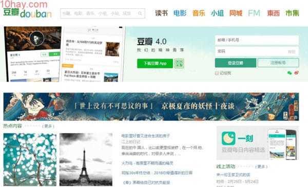 Douban - Mạng xã hội Trung Quốc