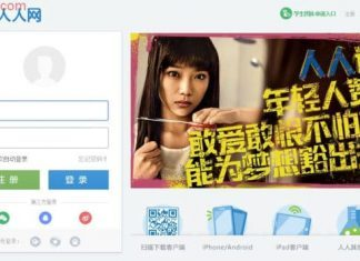 mạng xã hội nổi tiếng ở Trung Quốc