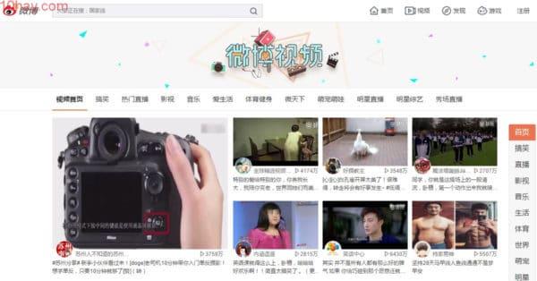 Sina Weibo là một trang web microblogging Trung Quốc