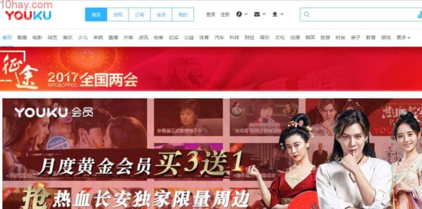 Youku - Mạng xã hội video