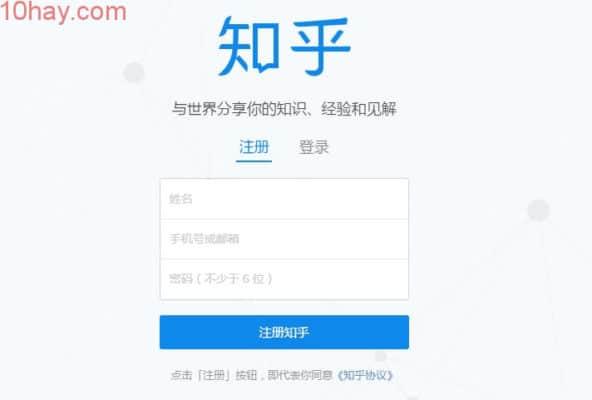 Zhihu - Mạng xã hội hỏi đáp