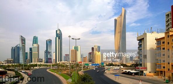 Thủ đô Kuwait