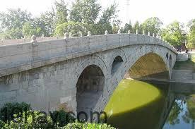Cầu Anji