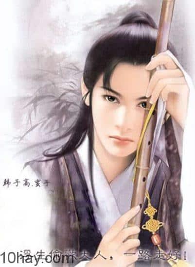 Phim đam mỹ Hàn Tử Cao