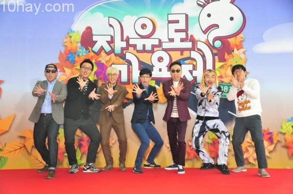 show giải trí Hàn mà bạn không nên bỏ qua