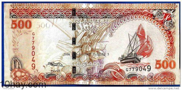 tien 2 (Rufiyaa-of-the-Republic-of-Maldives)