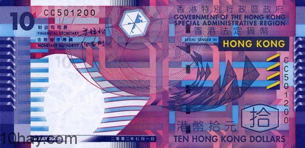 tien 8 (Dollar-of-Hong-Kong)