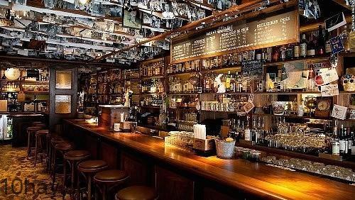 Quán bar cổ xưa cách đây 1.100 năm