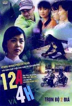 12A và 4H