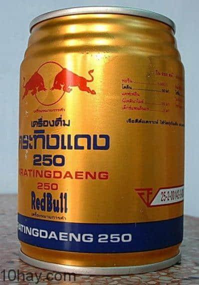 Bò húc Thái Lan
