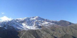 Những ngọn núi đẹp nhất