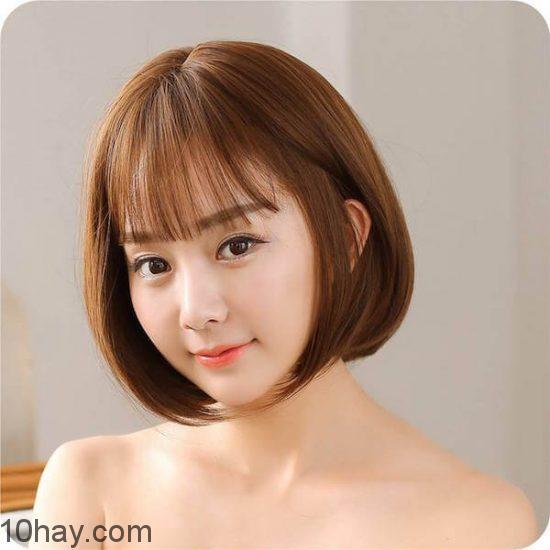 Kiểu tóc ngắn ngang vai mái lưa thưa