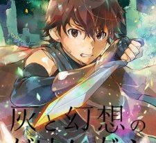 anime14-76727