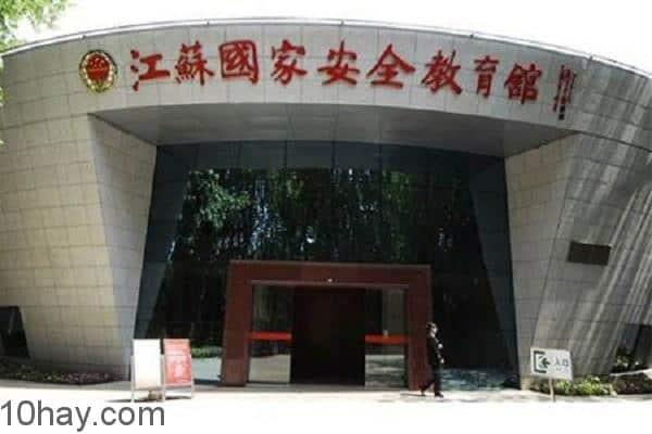 Bảo tàng Giáo dục quốc phòng Jangsu, Trung Quốc
