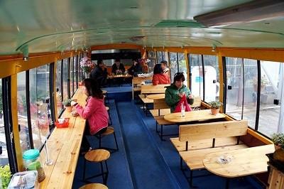 Cà phê xe bus