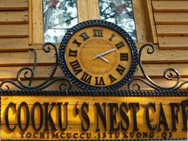 Cooku's Nest 1