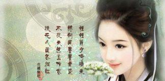 ngọc nữ trong truyện Kim Dung