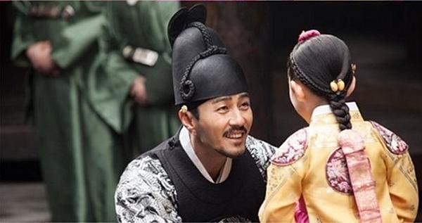 Triều đại huy hoàng (Hwajung)