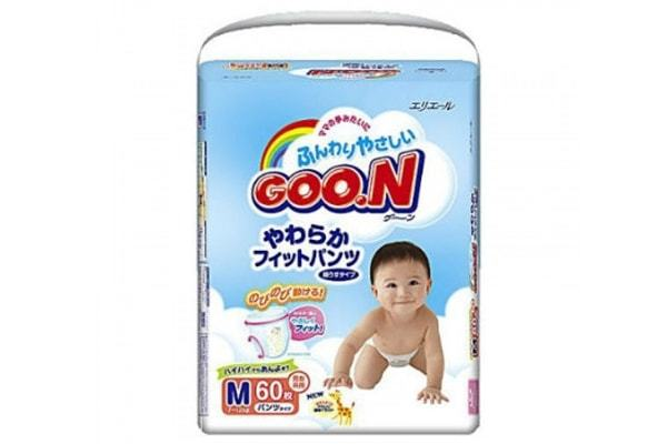 Ta quan Goon M60