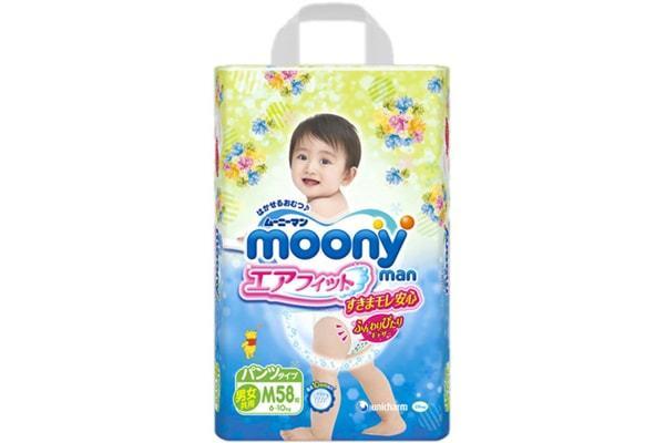 Ta quan Moony M58