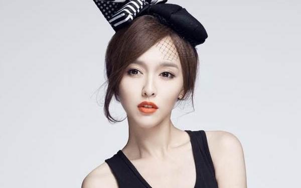Nữ diễn viên Đường Yên