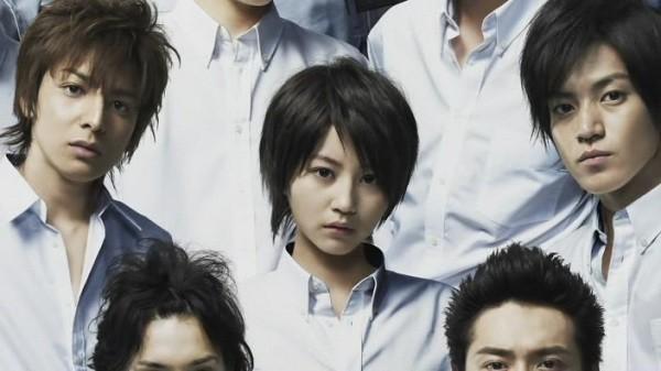 phim Hana Kimi
