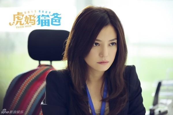 Nữ diễn viên - đạo diễn Triệu Vy