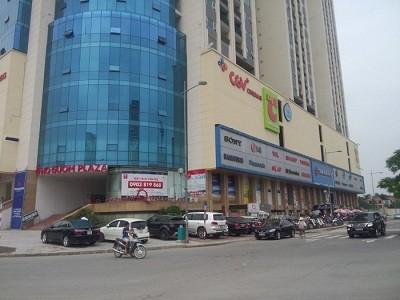 Trung tâm thương mại Hồ Gươm Hà Nội