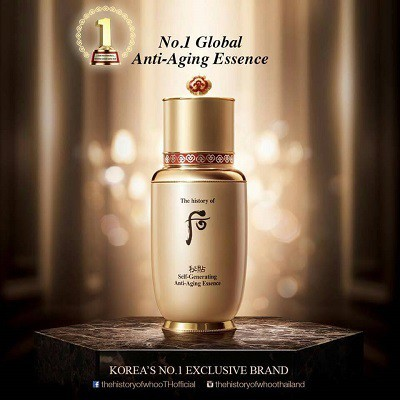 The History Of Whoo Bichup Self-Generating Anti- Aging Essence