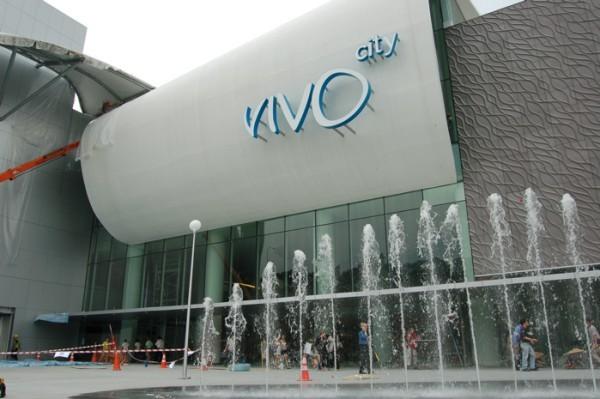 vivo-city-main