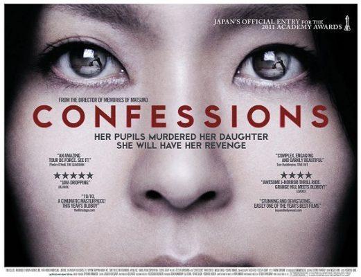 Phim Lời thú tội - Confessions