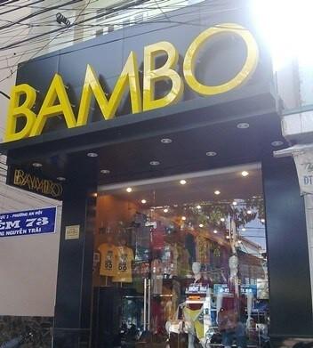 Shop BAMBO