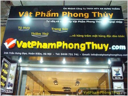 Cửa hàng Vật Phẩm Phong Thủy