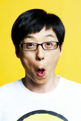 Diễn viên hài Yoo Jae Suk