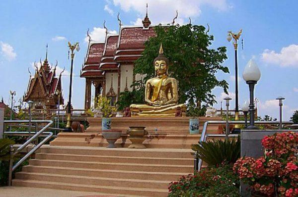 Thành phố Nakhon Ratchasima