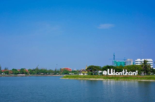 Thành phố Udon Thani