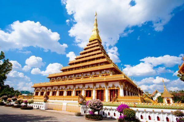 Thành phố Khon Kaen