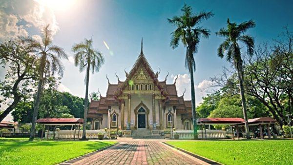 Thành phố Ubon Ratchathani