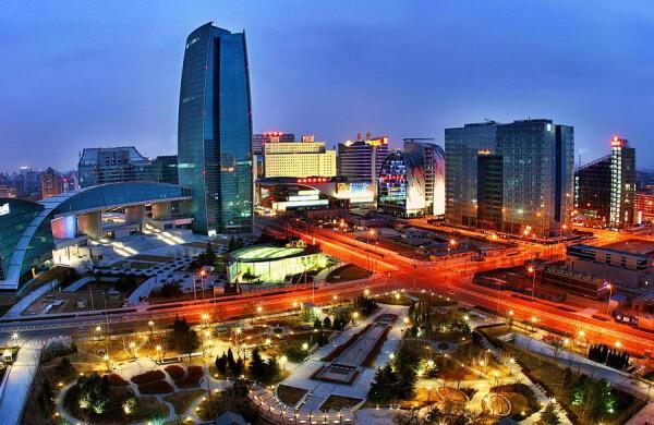 Thành phố Bắc Kinh