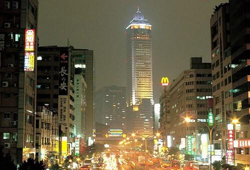 Thành phố Đài Bắc
