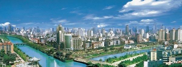 Thành phố Thành Đô