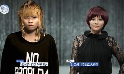Cô gái Hàn Quốc với gương mặt thô kệch như đàn ông