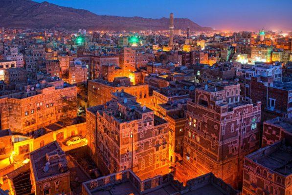 Yemen, quốc hiệu chính thức là Cộng hòa Yemen là một quốc gia ở bán đảo Ả Rập, tây nam Á. Thủ đô là Sana'a. Yemen có khoảng 23 triệu dân và rộng gần 530.000 km².