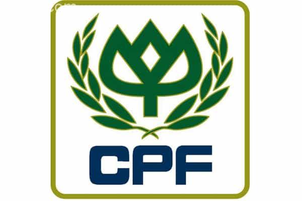 Charoen Pokphand Foods